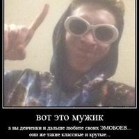 Курт Кабан