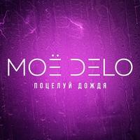 Логотип МОЁ DELO / OFFICIAL