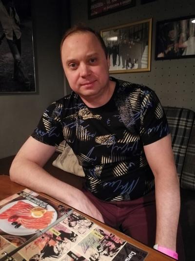 Александр, 46, Chernogorsk