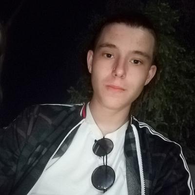 Сергей, 18, Белая Калитва, Ростовская, Россия