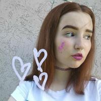 Софья Яковлева