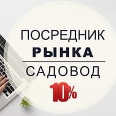 Бехруз Шерматов