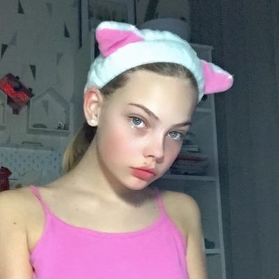 Алиса Флоппенко