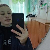 Zaitseva Uliana