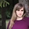 Ekaterina Zubakhina
