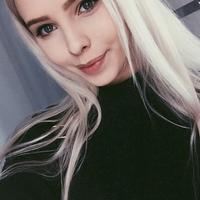 Ульяна Сафронова
