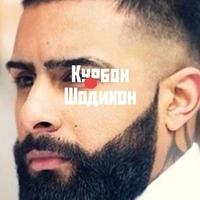 Курбоналии Шодихон