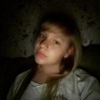 Валерия Молчанова