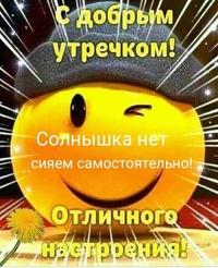 Аксенов Степан