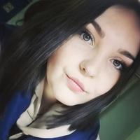 Алёна Просветова
