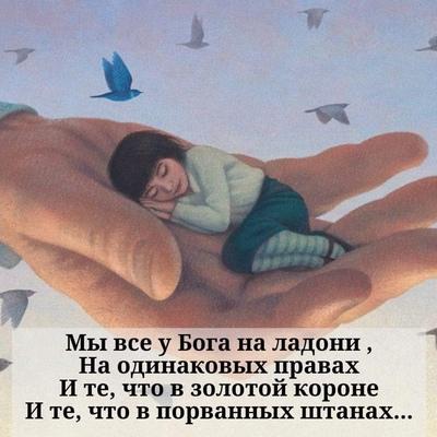 Алекс Гритчин