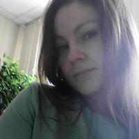 Фотография профиля Екатерины Бондаренко ВКонтакте