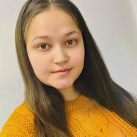 Фотография Камилы Мауталиевой ВКонтакте