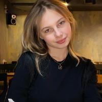 Фотография Алины Поповой ВКонтакте