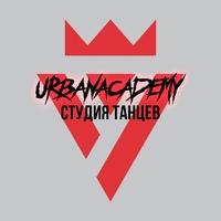Логотип Танцы г. Владимир / УРБАНАКАДЕМИЯ