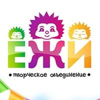 ЕЖИ: детские праздники, игровая комната Киров