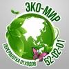 Eko-Mir-Nizhnevartovsk Ekologia