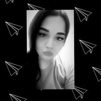 Дмитриева Алина