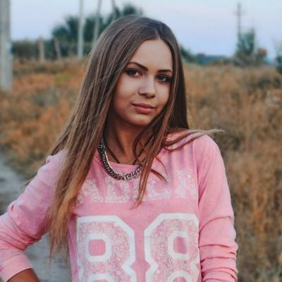 Работа в белгороде для девушек высокооплачиваемая работа сша девушки