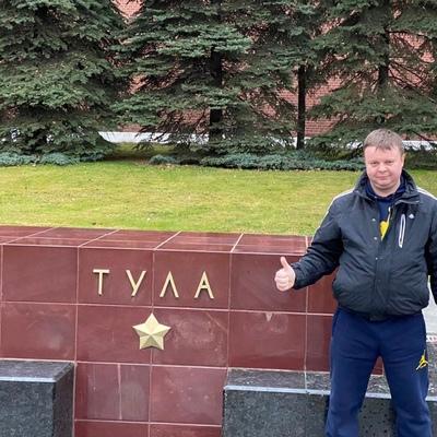 Антон, 36, Yefremov