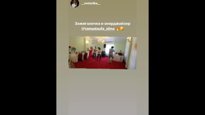 Улетные свадьбы с тамада Алина