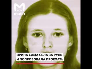 Женщина получила срок за угон, проехав 10 метров на авто подруги