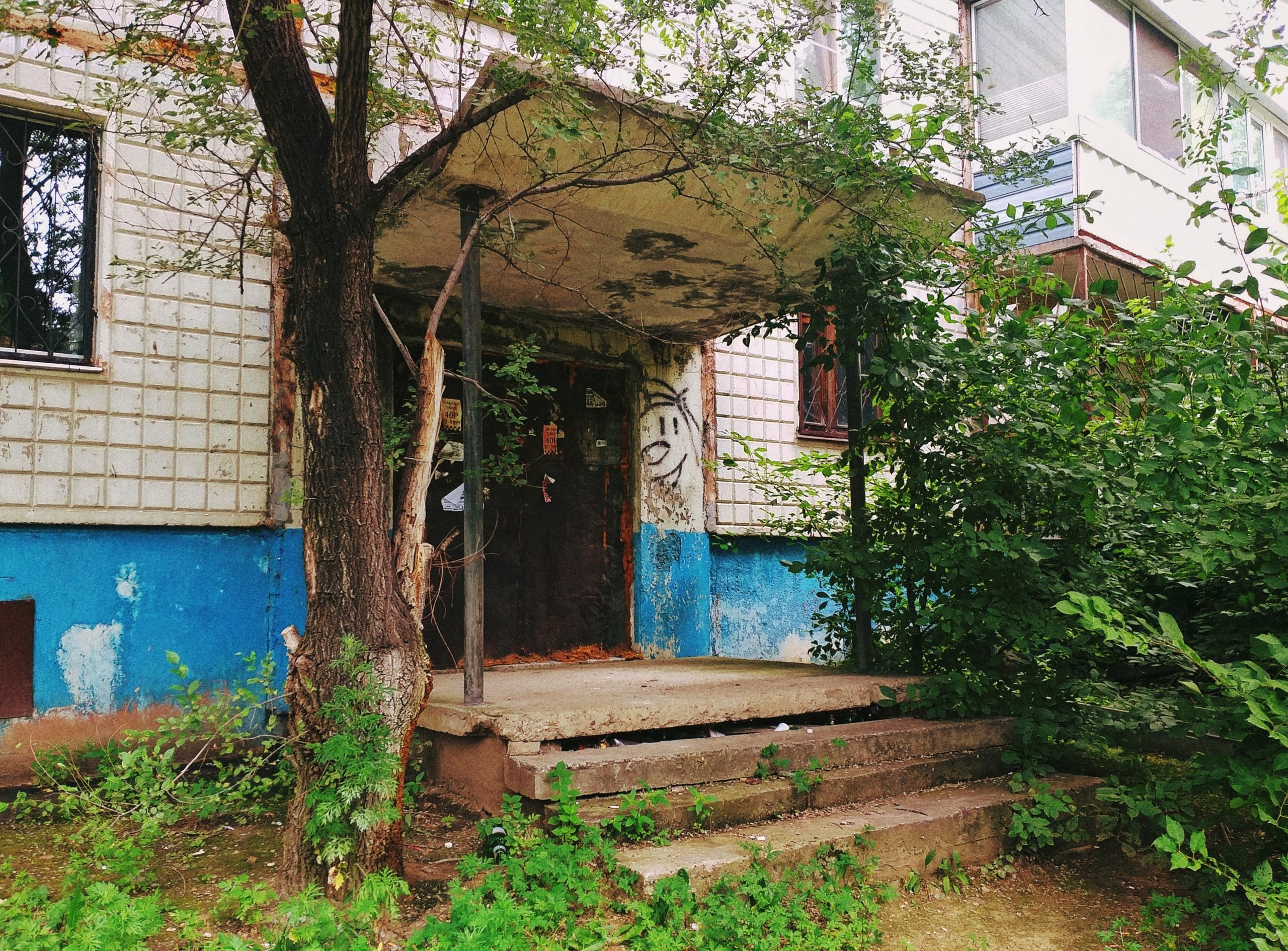 Хабаровск - Фото