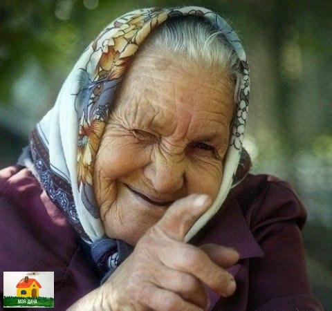 Мудрые советы бабушки.