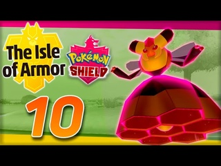 ЛИПКИЙ МЁД - Pokemon Sword & Shield: The Isle of Armor #10 - Прохождение (ДОПОЛНЕНИЕ)