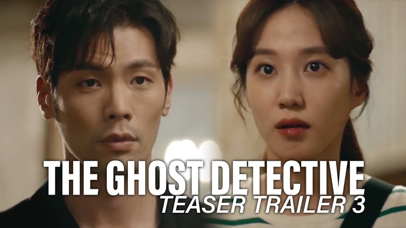 The Ghost Detective Trailer
