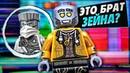 LEGO VIDIYO ОБЗОР ВСЕ БИТБОКСЫ и КАК РАБОТАЕТ ПРИЛОЖЕНИЕ для IPHONE. Брат Зейна из Лего Ниндзяго