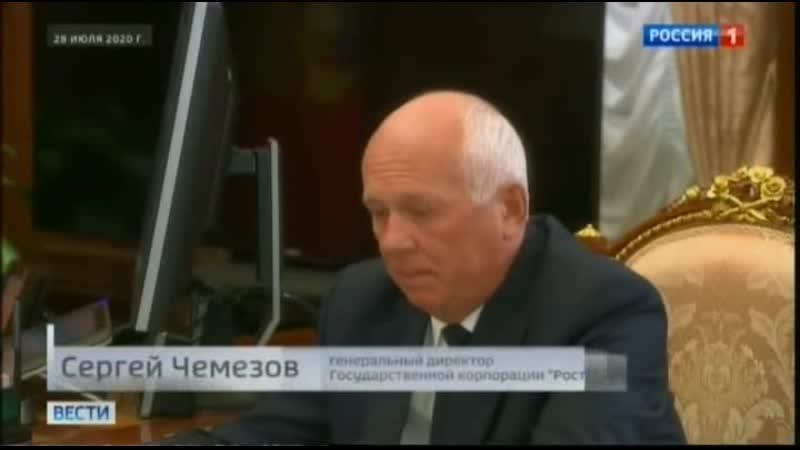Чемезов Сергей глава Ростеха Общий портфель экспортных оборонных заказов Ростеха достиг 55 млрд $