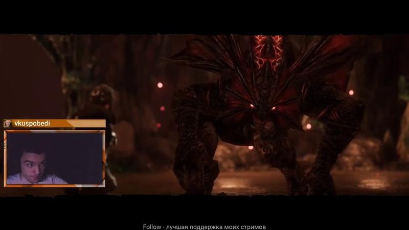 Первый босс, заставивший попотеть | Wolcen: Lords of Mayhem | Вырезка со стрима