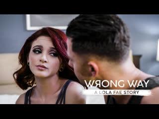 Wrong Way: A Lola Fae Story |  Redhead Hardcore Ana