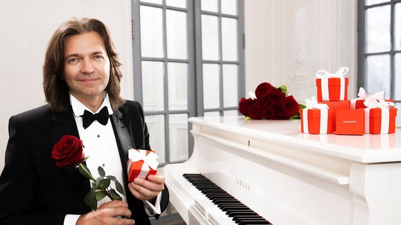 Светлана Дмитрий Маликов поздравляет вас с Днём Рождения