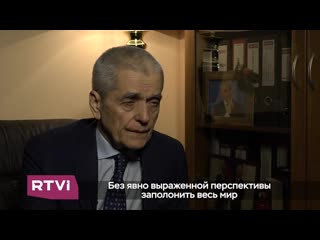 Геннадии Онищенко  о панике вокруг коронавируса