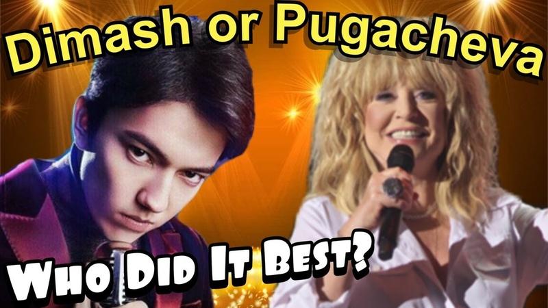 Dimash or Alla Pugacheva LOVE LIKE A DREAM Who Did It Best Father Son REACTION