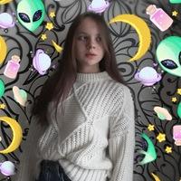 Ерохина Ангелина