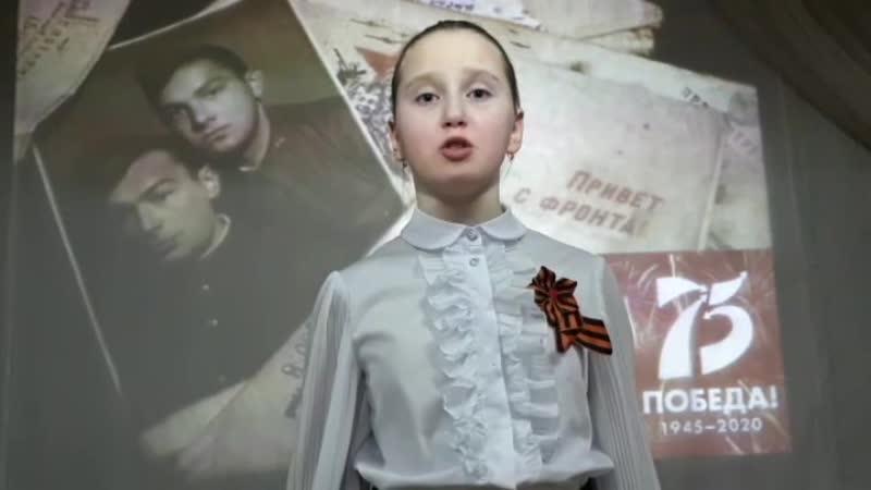 Стихи о почтальонке Т Черновская Олядничук Екатерина 11 лет г Инта