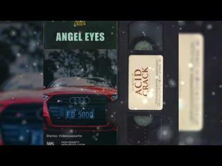 "BIG BABY TAPE x LIL MORTY x PLOHOYPAREN Type Beat 2020 - ""ANGEL EYES"" (prod. by ACID CRACK)"