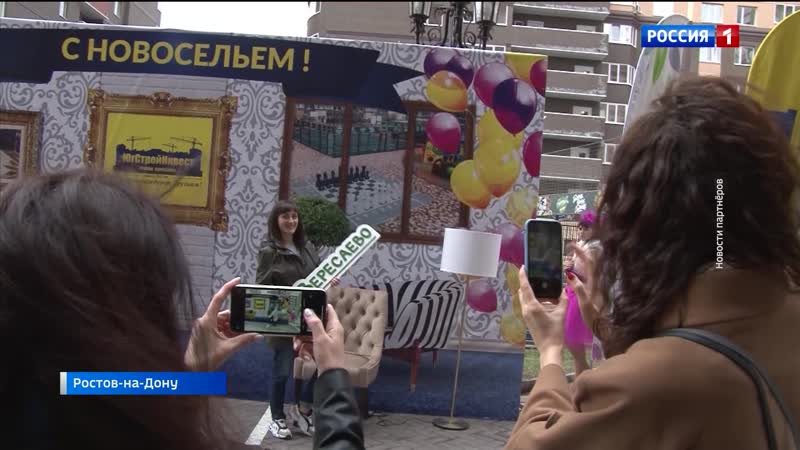 Выдача ключей 2 литер Информационный выпуск с телеканала Россия1