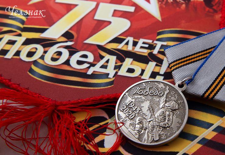 В Таганроге подготовлен план мероприятий, приуроченных ко Дню Победы