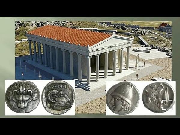 История и археология Боспорского царства
