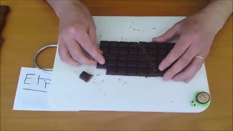 Le_carre__de_chocolat_en_trop1111.mp4