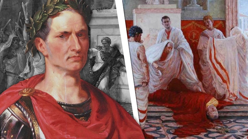 Юлий Цезарь человек изменивший Древний Рим Часть 2 Цифровая история с Татьяной Кудрявцевой