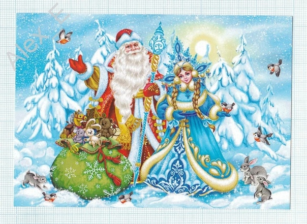 А ваш ребенок ждет в гости Деда Мороза или Санта Клауса Благодаря мультикам, моя дочка ждет Деда Мороза, но представляет