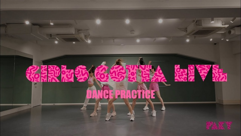 Dance Practice Video FAKY GIRLS GOTTA LIVE