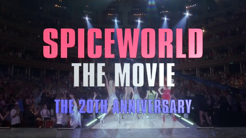 Spiceworld_ The Movie 20th Anniversary - UK Cinema Screenings (Official Teaser Trailer)