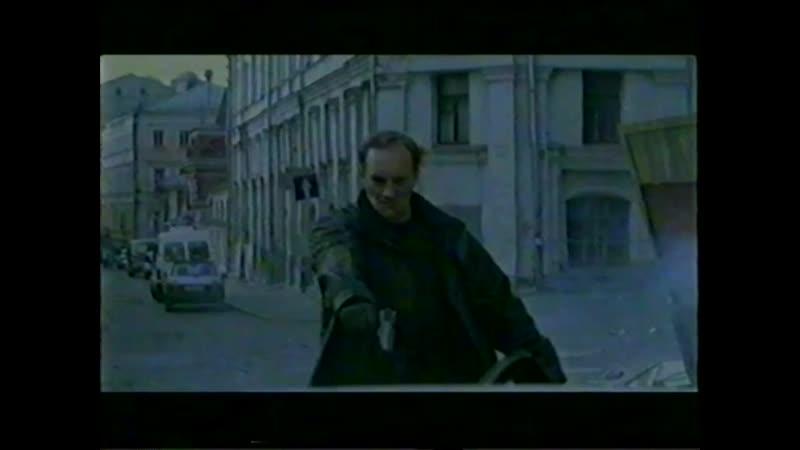 Реклама с VHS Воин Союз Видео 2002