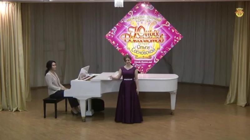 Андриянова Елизавета А Даргомыжский Песня Ольги из оперы Русалка